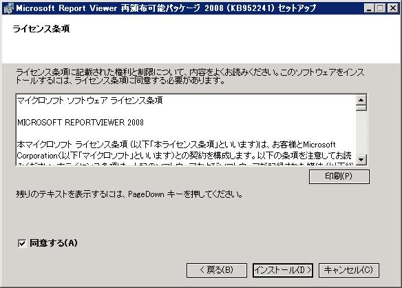 wsus_2