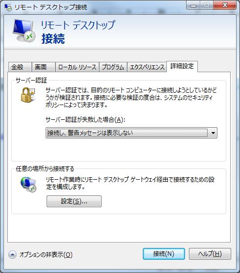 RDP_2